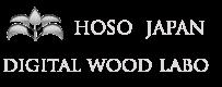 豊桑産業株式会社【岐阜県各務原市】木材加工の専門会社